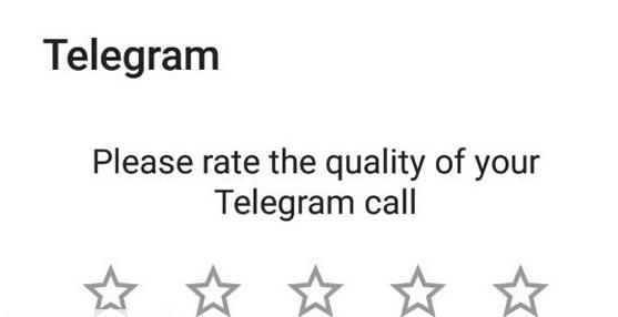 مدیریت پهنای باند و کاهش مصرف حجم اینترنت برای تماس صوتی تلگرام