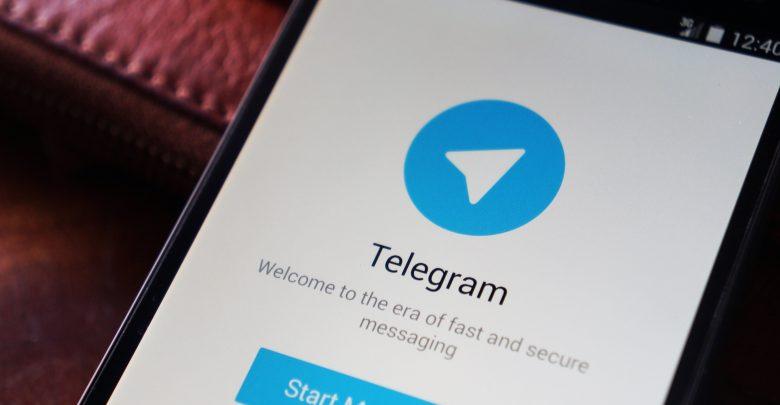 چگونه عکسهای پاک شده در تلگرام را بازیابی کنیم
