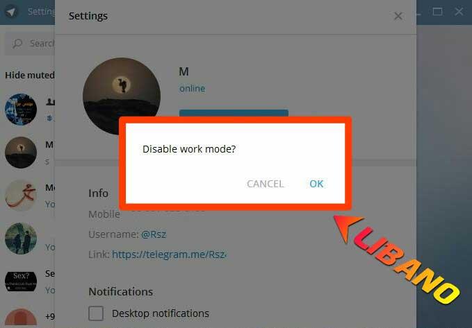 خارج شدن از حالت Work mode از تلگرام دسکتاپ