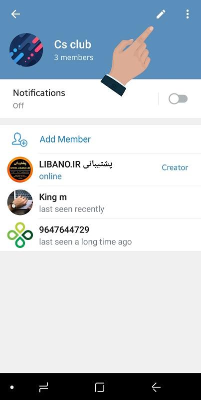 نحوه بستن گروه تلگرام در نسخه جدید بدون نیاز به ربات